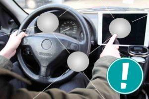 Das smarte Auto – mehr als nur ein Fahrzeug
